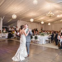 Monte Bello Estate Wedding Event first dance