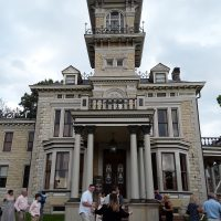Renwick Mansion Wedding Event