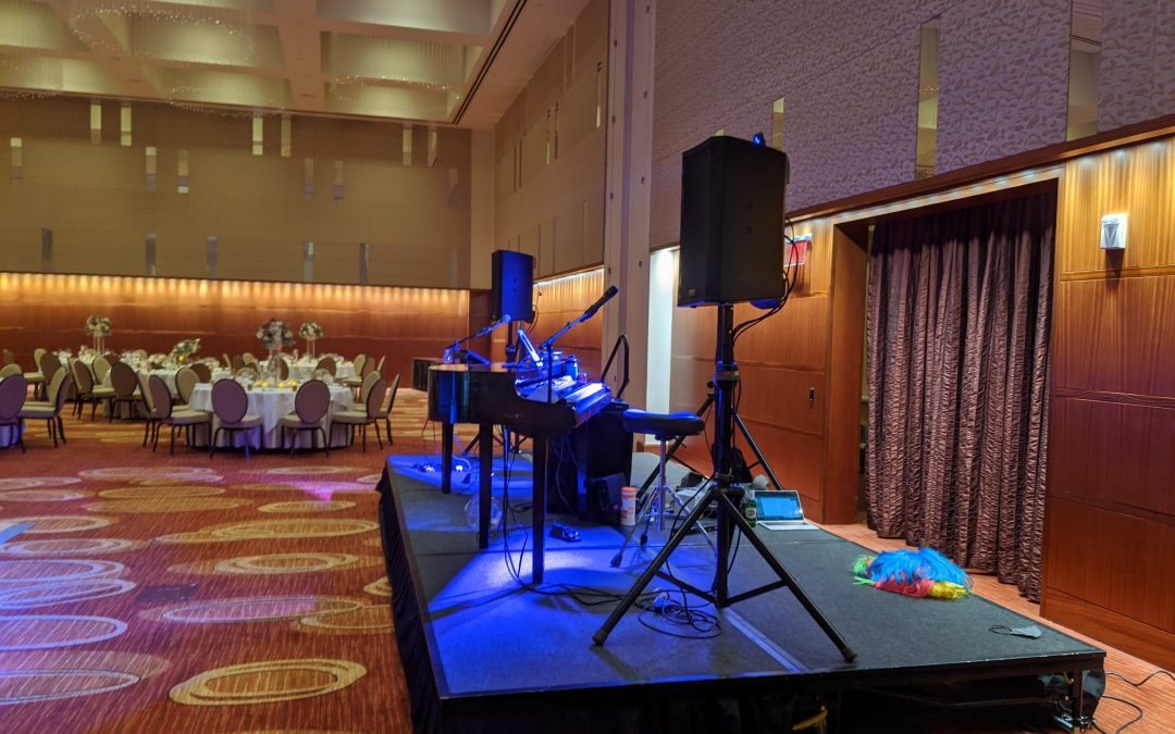 Four Seasons Hotel Wedding Event